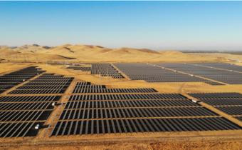 Solar Abu Dhabi